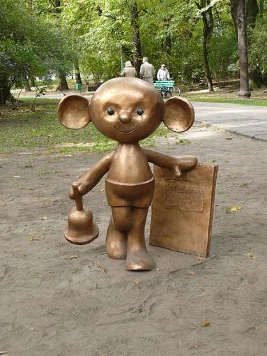 Rzeźba Plastusia, Łódź