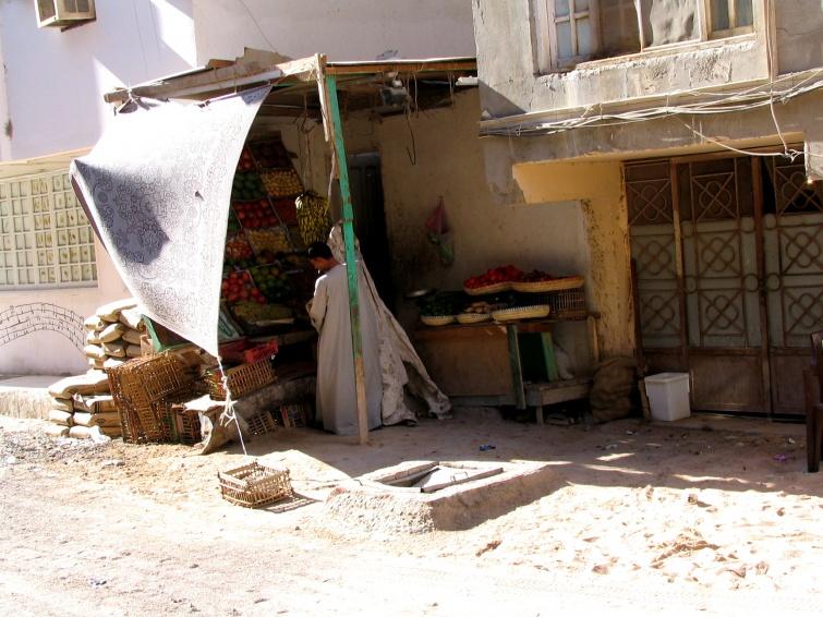 Warzywniak :) - Wycieczka objazdowa - Egipt