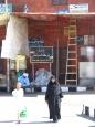- Wycieczka objazdowa - Egipt