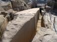 Niedokończony obelisk - Wycieczka objazdowa - Egipt