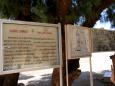 Karnak - Wycieczka objazdowa - Egipt