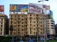 Kair - Wycieczka objazdowa - Egipt