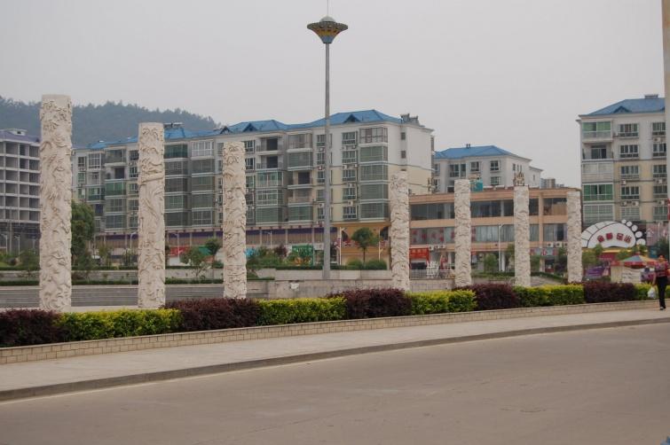 Plac w nowej części miasta - Liuyang - Chiny