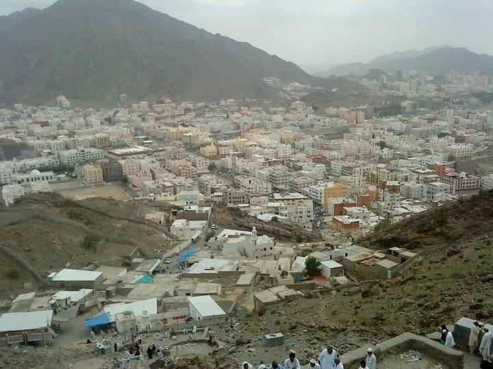 Hira - Arabia Saudyjska
