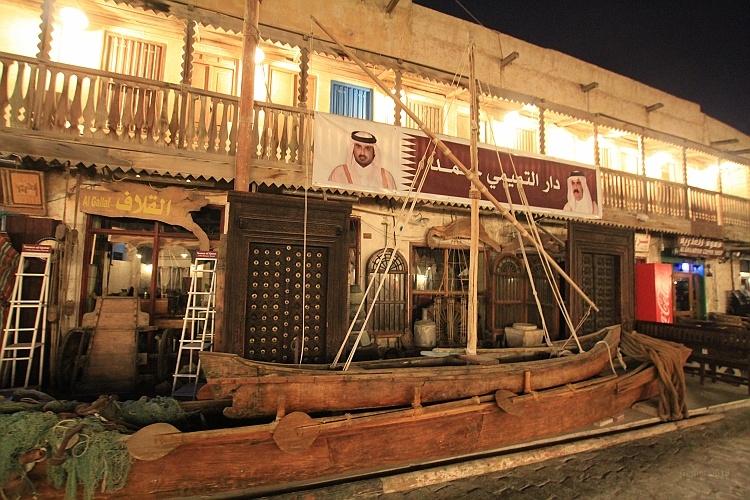 Katar - Katar