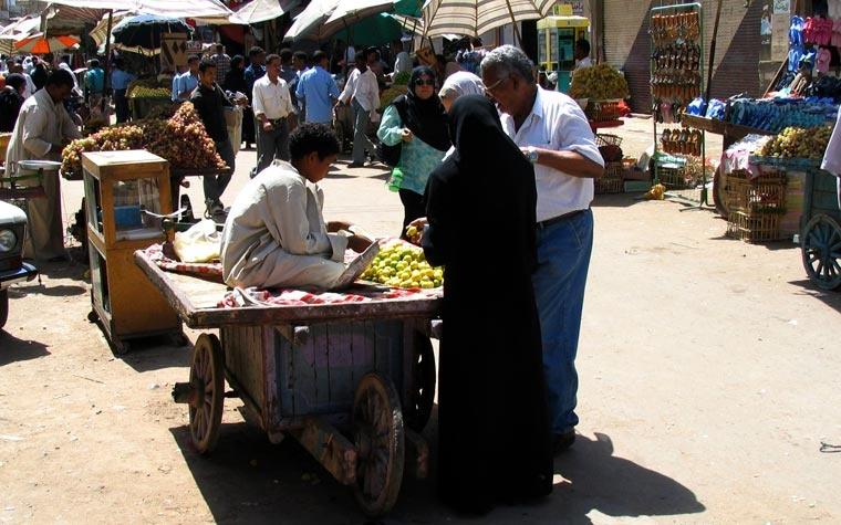 Bazar w Assuanie - Egipt