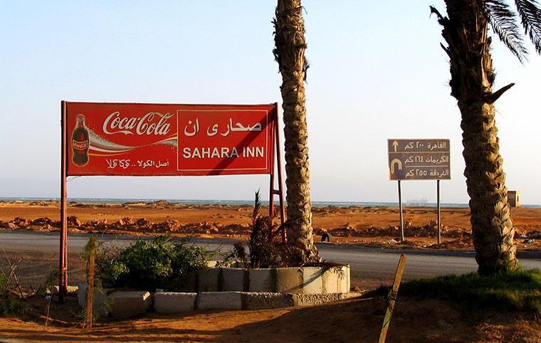 Droga w Egipcie - Egipt – relacje z podróży
